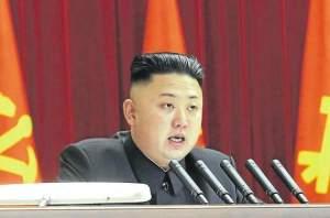 president corée du nord